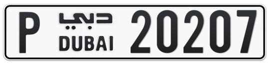P 20207 - Plate numbers for sale in Dubai