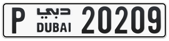 P 20209 - Plate numbers for sale in Dubai