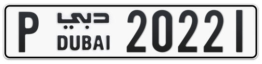 P 20221 - Plate numbers for sale in Dubai