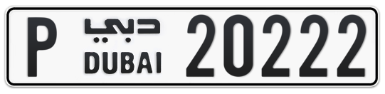 P 20222 - Plate numbers for sale in Dubai