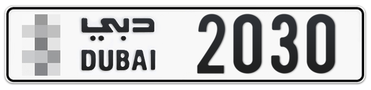 * 2030 - Plate numbers for sale in Dubai