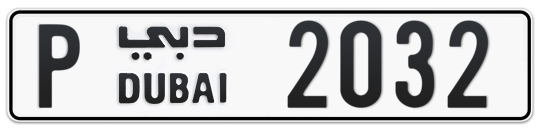 P 2032 - Plate numbers for sale in Dubai