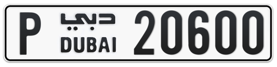 P 20600 - Plate numbers for sale in Dubai