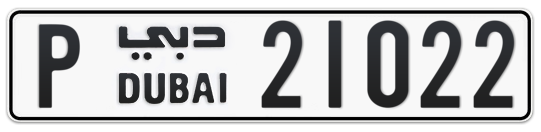P 21022 - Plate numbers for sale in Dubai