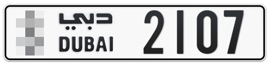 * 2107 - Plate numbers for sale in Dubai