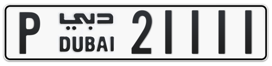 P 21111 - Plate numbers for sale in Dubai