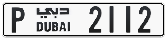 P 2112 - Plate numbers for sale in Dubai
