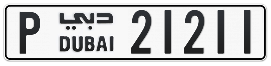 P 21211 - Plate numbers for sale in Dubai