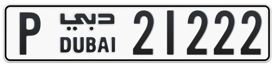 P 21222 - Plate numbers for sale in Dubai
