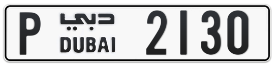 P 2130 - Plate numbers for sale in Dubai