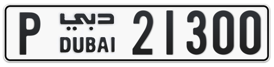 P 21300 - Plate numbers for sale in Dubai