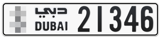 * 21346 - Plate numbers for sale in Dubai