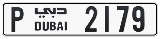 P 2179 - Plate numbers for sale in Dubai