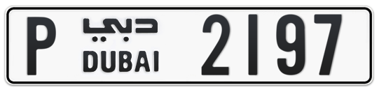 P 2197 - Plate numbers for sale in Dubai