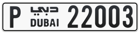 P 22003 - Plate numbers for sale in Dubai