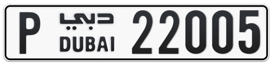 P 22005 - Plate numbers for sale in Dubai