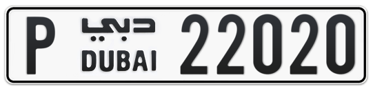 P 22020 - Plate numbers for sale in Dubai