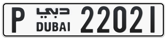 P 22021 - Plate numbers for sale in Dubai
