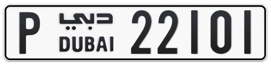 P 22101 - Plate numbers for sale in Dubai