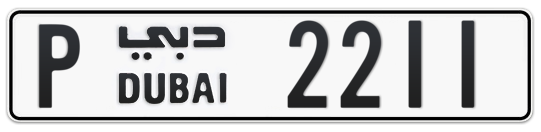 P 2211 - Plate numbers for sale in Dubai