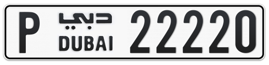 P 22220 - Plate numbers for sale in Dubai
