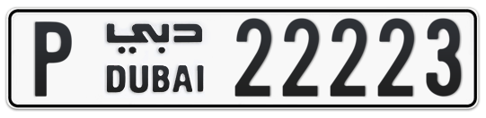 P 22223 - Plate numbers for sale in Dubai