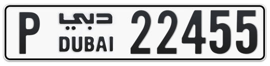 P 22455 - Plate numbers for sale in Dubai