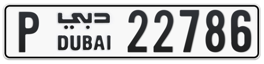 P 22786 - Plate numbers for sale in Dubai