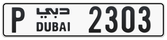 P 2303 - Plate numbers for sale in Dubai