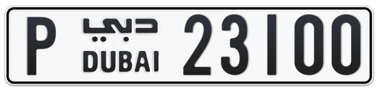 P 23100 - Plate numbers for sale in Dubai