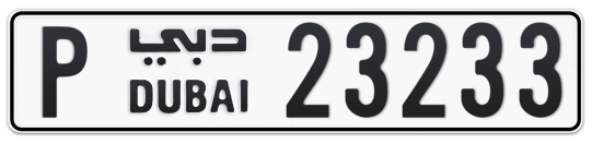 P 23233 - Plate numbers for sale in Dubai