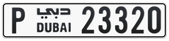 P 23320 - Plate numbers for sale in Dubai