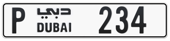 P 234 - Plate numbers for sale in Dubai