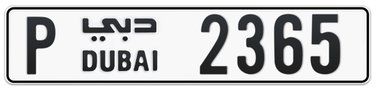 P 2365 - Plate numbers for sale in Dubai