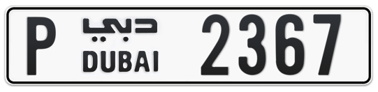 P 2367 - Plate numbers for sale in Dubai