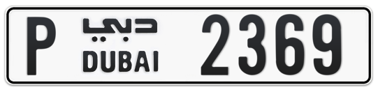 P 2369 - Plate numbers for sale in Dubai