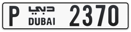 P 2370 - Plate numbers for sale in Dubai