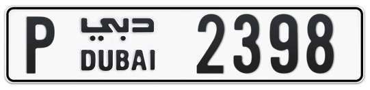 P 2398 - Plate numbers for sale in Dubai