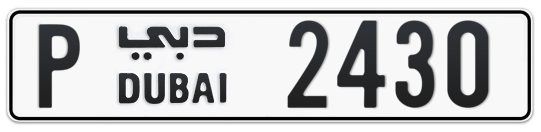 P 2430 - Plate numbers for sale in Dubai
