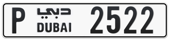 P 2522 - Plate numbers for sale in Dubai