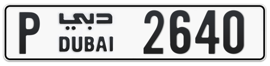 P 2640 - Plate numbers for sale in Dubai