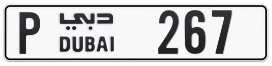P 267 - Plate numbers for sale in Dubai
