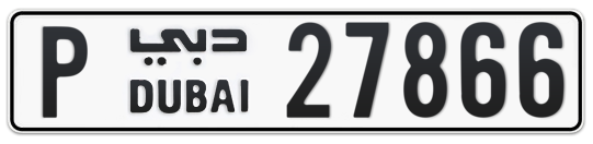 P 27866 - Plate numbers for sale in Dubai