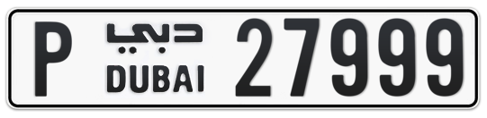 P 27999 - Plate numbers for sale in Dubai