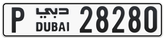 P 28280 - Plate numbers for sale in Dubai