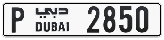P 2850 - Plate numbers for sale in Dubai