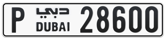 P 28600 - Plate numbers for sale in Dubai