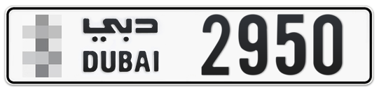 * 2950 - Plate numbers for sale in Dubai