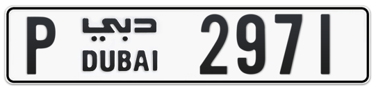 P 2971 - Plate numbers for sale in Dubai