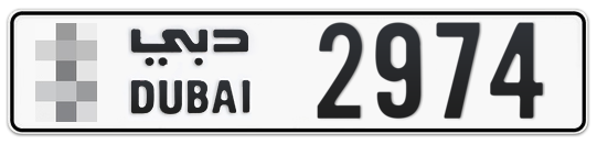 * 2974 - Plate numbers for sale in Dubai
